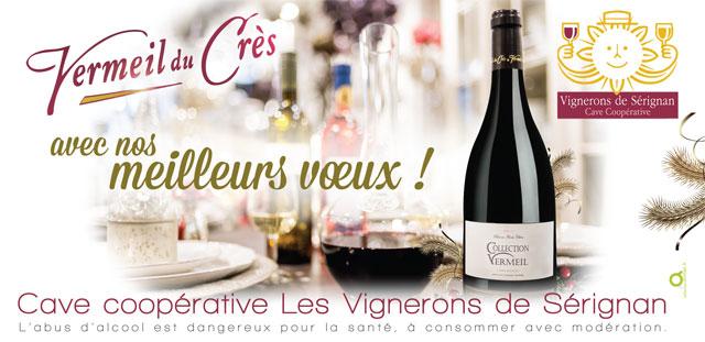 Vos plus beaux instants avec la Cave Coopérative Les Vignerons de Sérignan